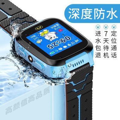 carepro儿童智能电话手表学生多功能GPS定位手机防水男孩女孩触屏