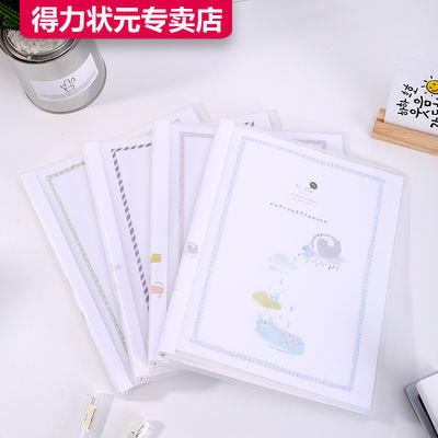 得力活页本横线本学生可拆卸笔记本芯记事本60张内页送4张标签页