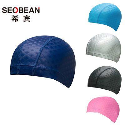 希宾PU涂层弹力高弹性舒适不勒头游泳帽 男士女士成人儿童通用