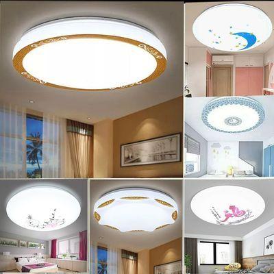 灯具LED圆形吸顶灯客厅灯卧室灯走廊阳台厨房厕所卫生间餐厅灯饰