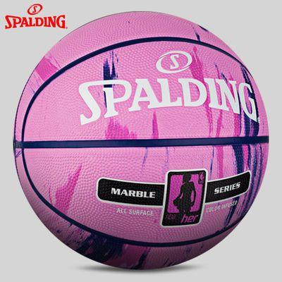 旗舰店>斯伯丁篮球6号女子学生比赛训练印花橡胶蓝球 83-879Y