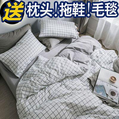 舒耐家纺 ins简约风四件套床上用品亲肤1.8米双人宿舍1.2床单被套