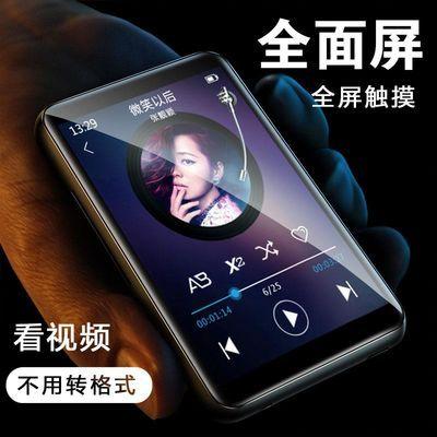 炳捷全面屏MP3随身听学生版MP4全屏触摸蓝牙MP5音乐播放器小型便
