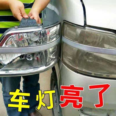 大灯修复液大灯翻新修复工具套装大灯翻新液划痕修复抛光镀膜剂