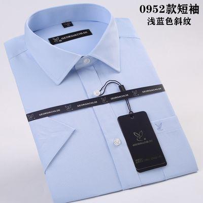 香港花花公子夏季新款男士短袖衬衫商务宽松版爸爸装短袖棉衬衣