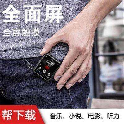 歌睿达K1全面屏MP3随身听学生版蓝牙MP4便携式全屏触摸MP5播放器