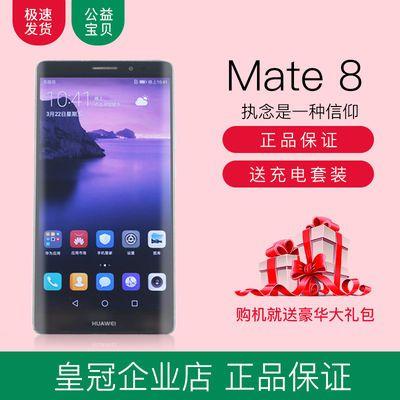 二手华为mate 8 高配移动联通电信全网通4G 6寸大屏指纹智能手机