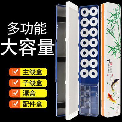 多功能浮漂盒三层鱼漂盒子线盒鱼线盒主线盒渔具盒鱼漂盒套装配件