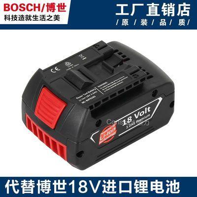 Bosch博世18v锂电池4.0Ah充电器扳手电钻GSBGBH180-Li GSR18-2-Li