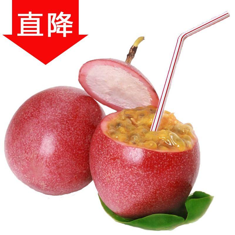 送(开果器+泡沫箱)广西百香果5斤大果鸡蛋果3斤2斤12个8个装_4