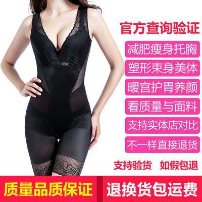 美人计塑身衣正品收腹提臀束身束腰塑形美体减肥燃脂连体瘦身衣