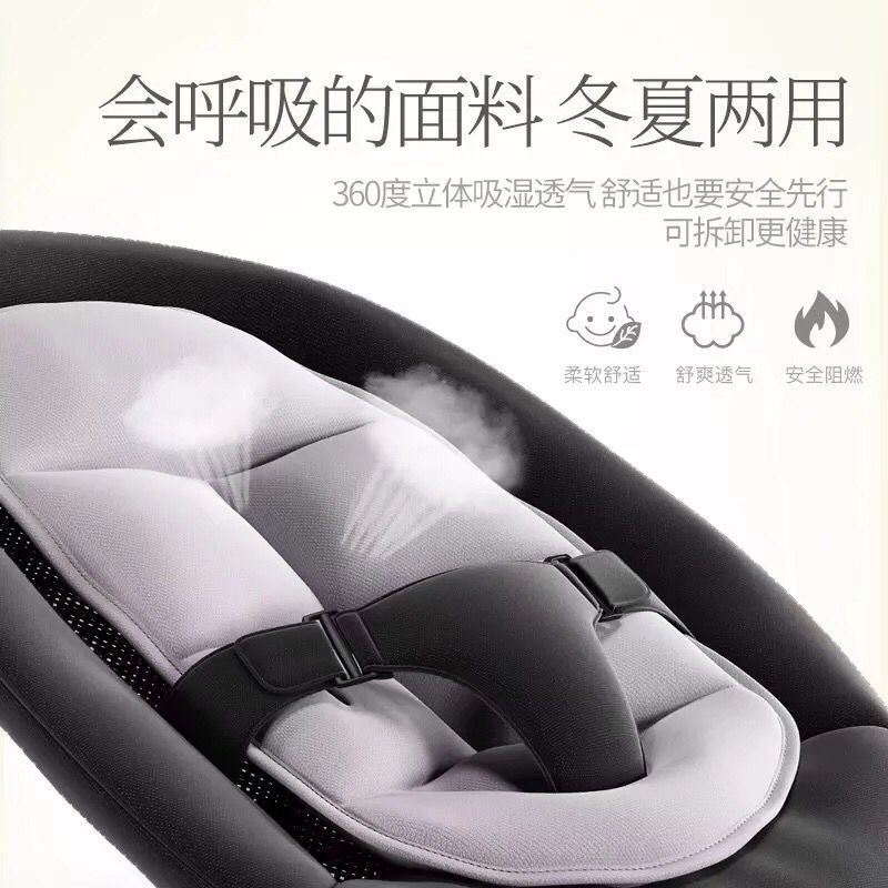 Baby melodic cradle electric electric cradle baby rocking cart cradle baby electric shake rocking chair baby cradle coax