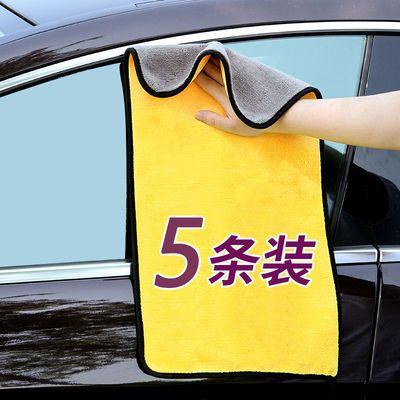 2/5条装 加厚洗车专用毛巾擦车布吸水抹布不掉毛褪色珊瑚毛巾柔软