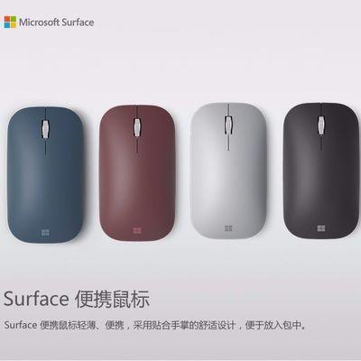 Microsoft/微软Surface Go时尚便携无线蓝牙鼠标设计师蓝影轻薄