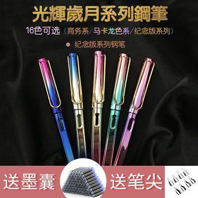 正姿小学生练字钢笔特细入门书法韩版明尖钢笔套装墨囊颜色可选