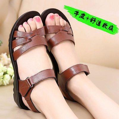 【头层牛皮】夏季妈妈鞋平底休闲大码软底中年女鞋皮凉鞋妈妈凉鞋