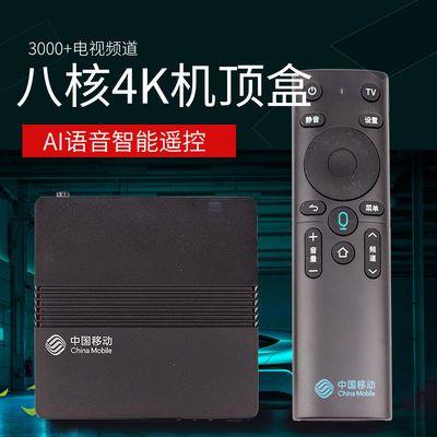 wifi网络机顶盒4K语音可以连无线网高清播放器移动联通电信全网通