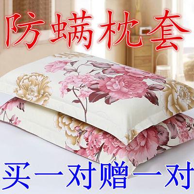 【纯棉枕套一对】74*48宿舍简约加厚枕头套情侣成人枕头套一对装