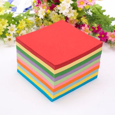 A4彩色折纸彩纸手工纸幼儿园儿童剪纸彩色手工千纸鹤折纸纸正方形主图
