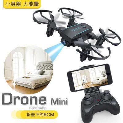 航拍无人机,定高折叠小飞机,遥控迷你飞行器,大疆同款可拍照录像