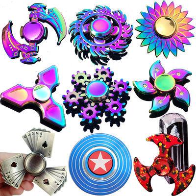 【30款任选】指尖陀螺金属儿童手指陀螺螺旋陀螺成人创意减压玩具