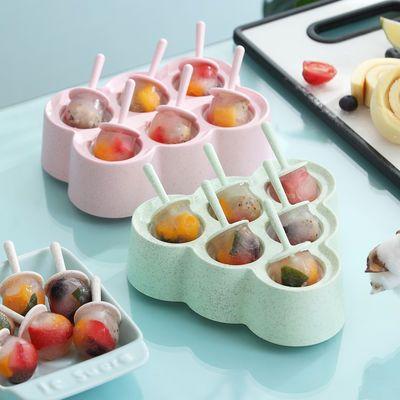 网红DIY自制雪糕模具家用制冰模具硅胶冰格冻冰块盒做冰棍的模具