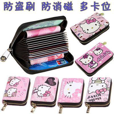 【真皮质感】卡包女学生韩版卡套多卡位钱包女小钱包信用卡零钱包