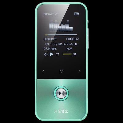 月光宝盒F109外放蓝牙MP3 MP4播放器有屏插卡HIFI无损迷你学生英