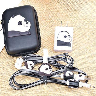 荣耀9x play数据线保护套华为Nova4e畅享10 9s充电器保护绳缠绕线