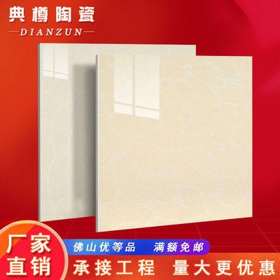 特价玻化砖地板砖瓷砖800x800客厅防滑耐磨地砖60x60电视背景墙砖