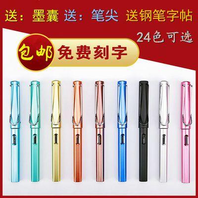 免费刻字男女学生练字专用钢笔书法成人办公套装墨水墨囊俩用钢笔