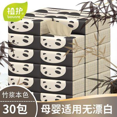 植护本色熊猫抽纸巾10包/30包整箱批发家用面巾纸餐巾纸卫生抽纸