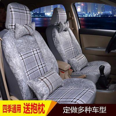 雪佛兰乐驰宝骏510310W1.0L1.2L1.5L汽车座套全包四季通用坐垫套
