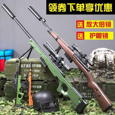 awm狙击水弹枪98k可发射绝地m24男孩求生吃鸡套装m416儿童玩具抢