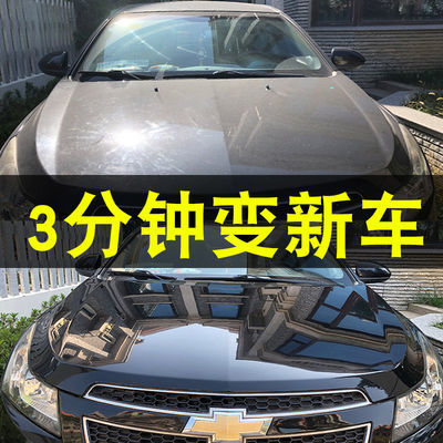 汽车镀晶纳米镀膜剂液体玻璃镀蜡喷雾用品车漆镀晶封釉
