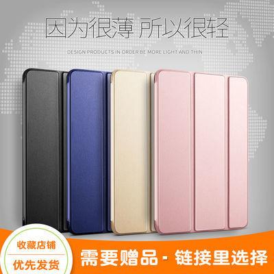 苹果平板电脑壳ipad Aar1保护套ipad2/3/4/5/6全包防摔mini休眠套