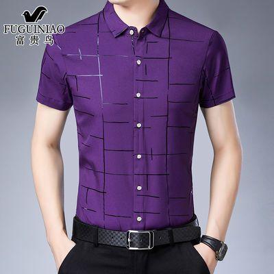 富贵鸟夏季新款男士短袖衬衫中青年薄款男装休闲免烫潮流商务衬衣