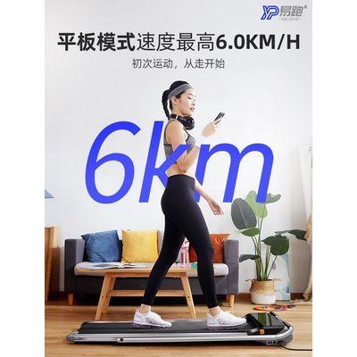 易跑air跑步机女家用款小型超折叠室内静音平板走步机健身房专用