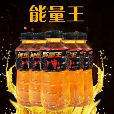 [新货]能量王果味饮料460m瓶体质能量运动型饮料非整箱