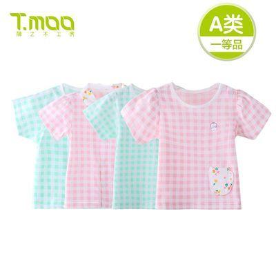 藤之木工房t恤夏季婴儿纯棉上衣男女宝宝儿童短袖休闲夏装半袖女