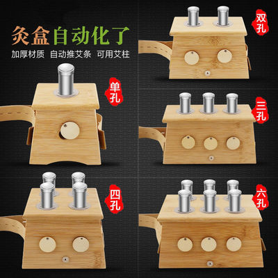 艾盒艾灸盒木制艾熏盒随身灸宫寒家用仪艾灸条盒柱艾灸罐艾炙盒竹