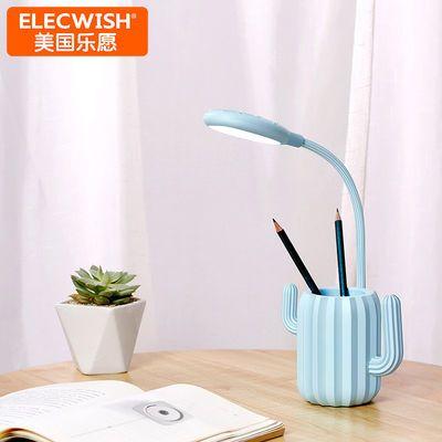 乐愿led充电式护眼灯学生宿舍学习阅读神器创意卧室笔筒床头台灯