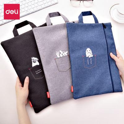 得力文件袋帆布可爱拉链袋文件包补习袋A4手提资料袋商务公文袋