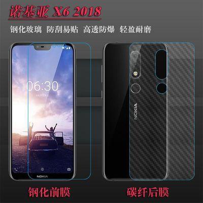 诺基亚X6 2018高清钢化膜防爆玻璃膜前后膜专用手机膜硬膜弧边膜