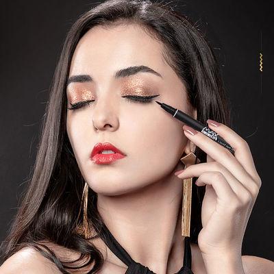 极黑眼线笔防水防汗不晕染速干不脱色持久大眼定妆初学者化妆品