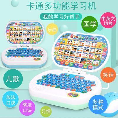 儿童玩具早教机0-3-6周岁宝宝益智学习机婴幼儿智能故事点读机