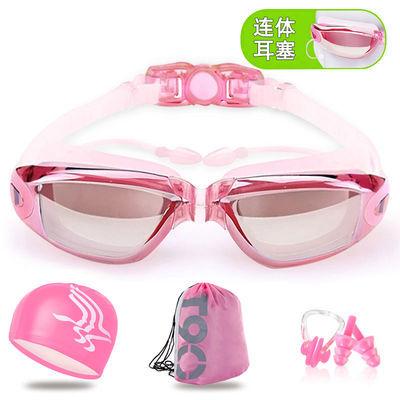 泳镜女高清近视防水防雾游泳眼镜女儿童大框电镀镜带耳塞泳镜送帽