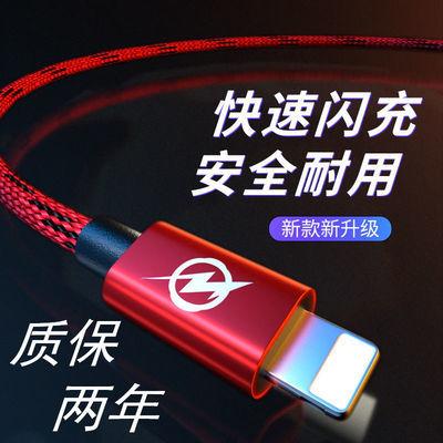 苹果数据线正品快充原装iphone6s578x加长充电线安卓vivo闪充通用