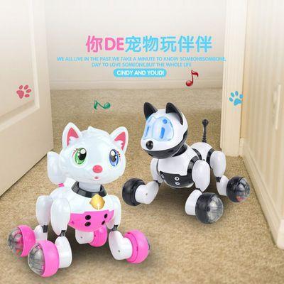 儿童智能机器狗遥控电动玩具声控走路会唱歌小狗机器人男孩3-6岁