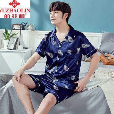 俞兆林睡衣男士夏季薄款冰丝短袖套装夏天休闲宽松男款夏季家居服
